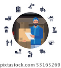 Vector illustration with a set of icons on the theme of delivery with the image 53165269