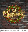 Christmas wreath of realistic branches 53165987