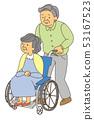 휠체어 노부부 53167523