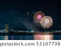 Lake Biwa Fireworks 53167798