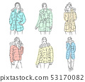 Vector Hand drawn sketch of winter jackets illustration on white background 53170082