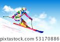 Alpine skiing athlete 53170886