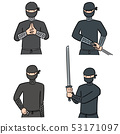 vector set of ninja 53171097