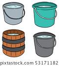 vector set of water buckets 53171182