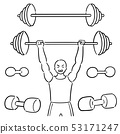 vector set of weightlifter 53171247