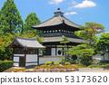 【京都府】Tofukuji Temple Keizo Bells of Bells 53173620