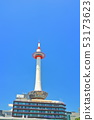 天气好的京都塔 53173623
