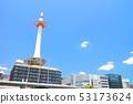 天气好的京都塔 53173624