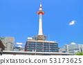 天气好的京都塔 53173625