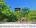 【京都府】新鲜绿色的Toji五层宝塔和八幡洞 53173626
