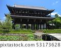 【京都府】新鲜绿色的Tofuku-ji寺 53173628