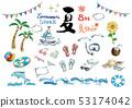 여름 일본의 여름 일러스트 벡터 여름 관련 여름 일러스트 집합 계절 8 월 그린 필기 53174042