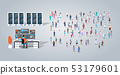 man working in data center over people group different occupation employees mix race workers crowd 53179601