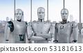 機器人 受控機體 機器人的 53181613