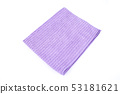 Purple cleaning rag microfiber cloth isolated 53181621
