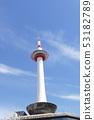교토 타워 53182789