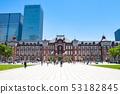 [도쿄] 도쿄 역 앞 풍경 53182845