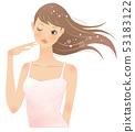 护发粉色吊带背心 53183122
