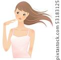 护发粉色吊带背心 53183125