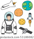 vector set of astronaut 53186082