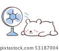 선풍기 북극곰 53187004