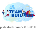 Vector Illustration is Written Team Building.  53188018