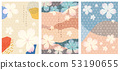 Cherry blossom template vector. Japanese pattern  53190655