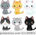 例證套各種各樣的貓 53190855