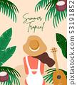 여름 트로피컬 04 53191852
