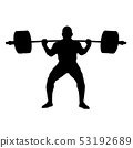 athlete powerlifter half squat with barbell  53192689