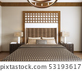 Bed in the Middle Eastern style with wooden carved 53193617
