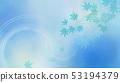 배경 - 일본 - 일본식 - 일본식 디자인 - 종이 - 단풍 - 여름 - 축제 - 하늘색 - 파문 53194379