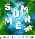 夏天 夏 向量 53196587