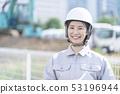 女工领域监督员工作服 53196944