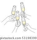 people drinking champagne 53198399