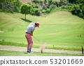 高爾夫球 53201669