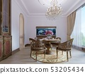 Luxurious wooden dining table and four chairs in 53205434