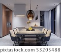 A large dining table with a concrete worktop, 53205488