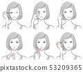 做構成的婦女的例證 53209365