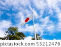 국기 일장기 53212476