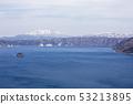 Hokkaido Teshikuka-cho Lake Mashu 53213895