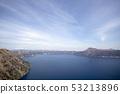Hokkaido Teshikuka-cho Lake Mashu 53213896