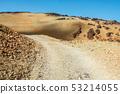 hiking path to the summit towards sandy Montana 53214055