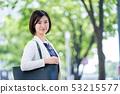 女商人企業圖像職業婦女 53215577