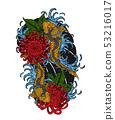 Koi fish with chrysanthemum vector tattoo  53216017