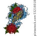 Koi fish with chrysanthemum vector tattoo  53216018