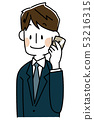 Young man in suit calling on smartphone 53216315
