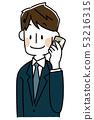 衣服的年轻人拜访智能手机的 53216315