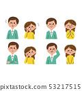男性和女性的面部表情集 53217515