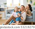 baby, daughter, child 53219279
